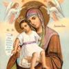 MẸ MARIA VÔ NHIỄM NGUYÊN TỘI